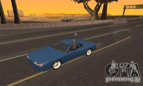 CLEO Drive By для GTA San Andreas