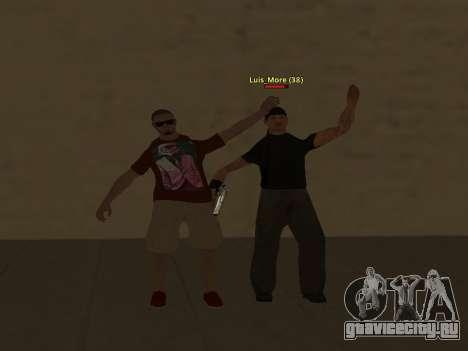 ALEX&GRIN Skin для GTA San Andreas шестой скриншот