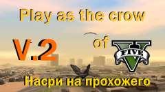 Возможность играть за птицу v2