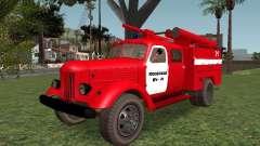 ЗиЛ 164 Пожарная