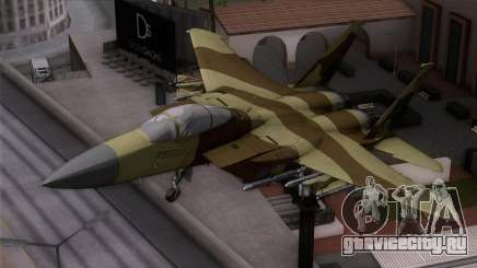 F-15C Camouflage Pack для GTA San Andreas