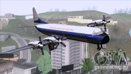 Lockheed L-188 Electra для GTA San Andreas