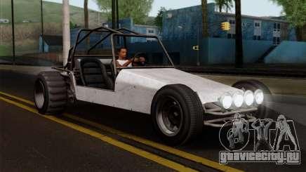 GTA 5 Dune Buggy для GTA San Andreas