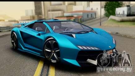 GTA 5 Zentorno Cabrio для GTA San Andreas
