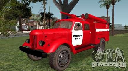 ЗиЛ 164 Пожарная для GTA San Andreas