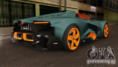 Lamborghini Egoista для GTA San Andreas вид слева