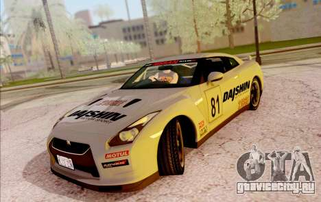 DirectX Test 3 - ReMastered для GTA San Andreas четвёртый скриншот