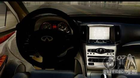 Infiniti JX 35 2013 для GTA San Andreas вид изнутри