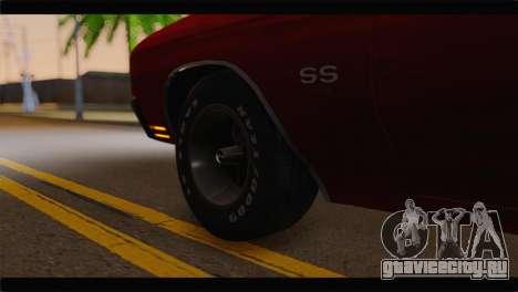 Chevrolet Chevelle 1970 Flat Shadow для GTA San Andreas вид сзади слева