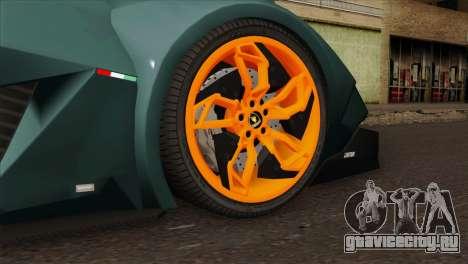Lamborghini Egoista для GTA San Andreas вид сзади слева