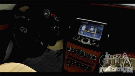 Infiniti M56 для GTA San Andreas вид справа