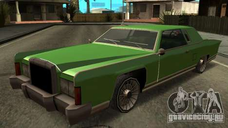 Beta Remington для GTA San Andreas