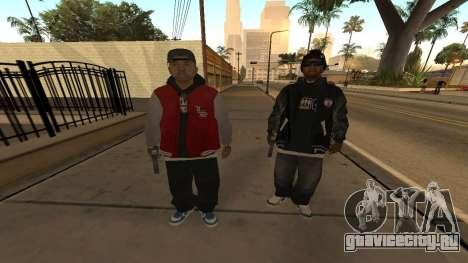 Ballas Skin Pack для GTA San Andreas