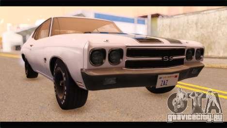 Chevrolet Chevelle 1970 3D Shadow для GTA San Andreas