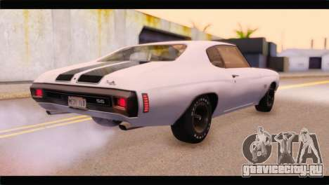 Chevrolet Chevelle 1970 3D Shadow для GTA San Andreas вид слева