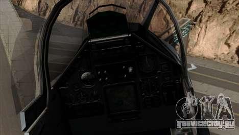 Dassault Mirage 2000 Forca Aerea Brasileira для GTA San Andreas вид сзади