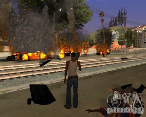 Ledios New Effects v2 для GTA San Andreas