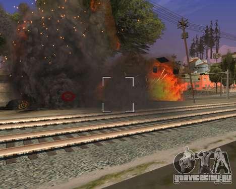 Ledios New Effects v2 для GTA San Andreas пятый скриншот