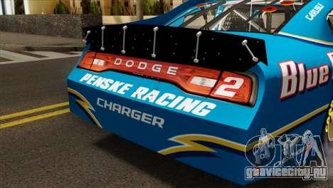 NASCAR Dodge Charger 2012 Plate Track для GTA San Andreas вид сзади