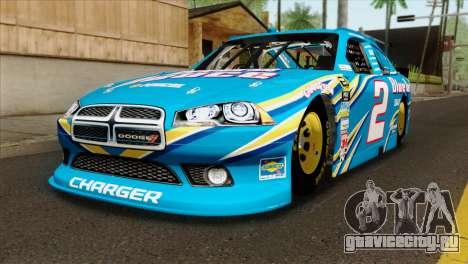 NASCAR Dodge Charger 2012 Plate Track для GTA San Andreas