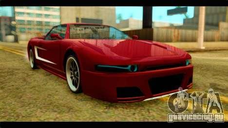Infernus Rapide S Stock для GTA San Andreas