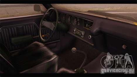 Chevrolet Chevelle 1970 3D Shadow для GTA San Andreas вид справа