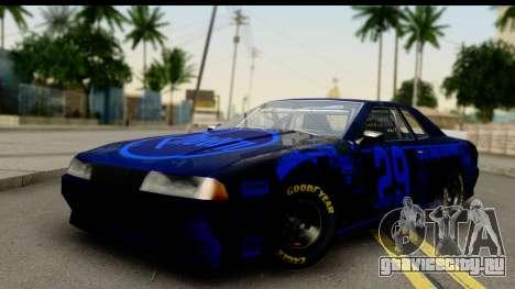 Elegy NASCAR PJ 2 для GTA San Andreas