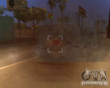 Ledios New Effects v2 для GTA San Andreas шестой скриншот