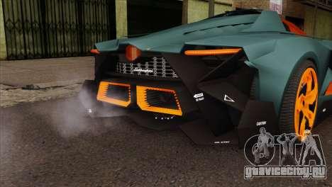 Lamborghini Egoista для GTA San Andreas вид сзади