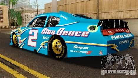 NASCAR Dodge Charger 2012 Plate Track для GTA San Andreas вид слева