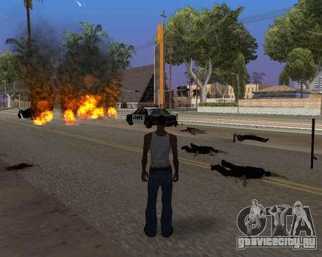 Ledios New Effects v2 для GTA San Andreas восьмой скриншот