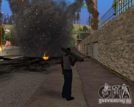 Ledios New Effects v2 для GTA San Andreas девятый скриншот