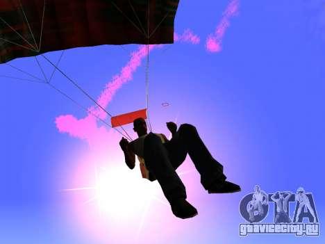 Парашют Flare для GTA San Andreas второй скриншот