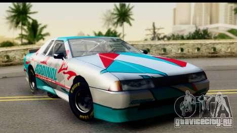 Elegy NASCAR PJ для GTA San Andreas вид справа