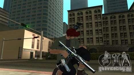Guns Pack для GTA San Andreas пятый скриншот