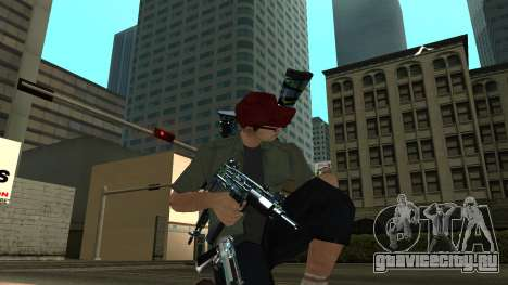 Guns Pack для GTA San Andreas четвёртый скриншот