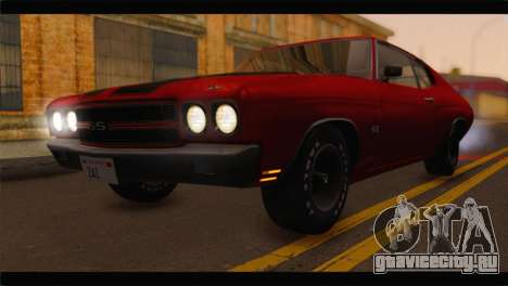 Chevrolet Chevelle 1970 Flat Shadow для GTA San Andreas