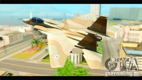 Boeing F-15C IAF для GTA San Andreas вид слева