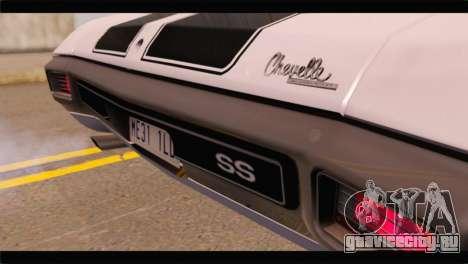 Chevrolet Chevelle 1970 3D Shadow для GTA San Andreas вид сзади