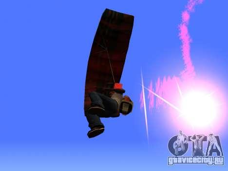 Парашют Flare для GTA San Andreas третий скриншот