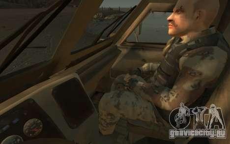 ГАЗ 3937 «Водник» для GTA 4 вид сбоку