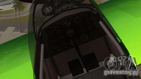 GTA 5 Stuntplane Spunck для GTA San Andreas вид сзади