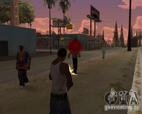 Ledios New Effects v2 для GTA San Andreas четвёртый скриншот