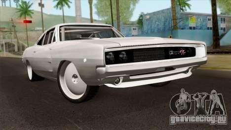 Dodge Charger 1968 для GTA San Andreas