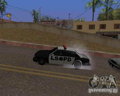Ledios New Effects v2 для GTA San Andreas