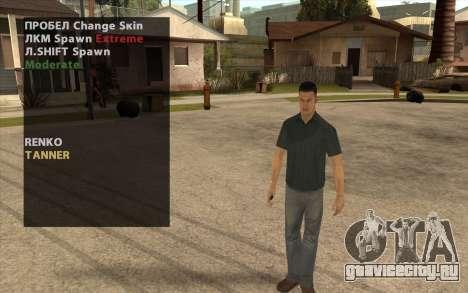John Tanner DRIV3R для GTA San Andreas второй скриншот