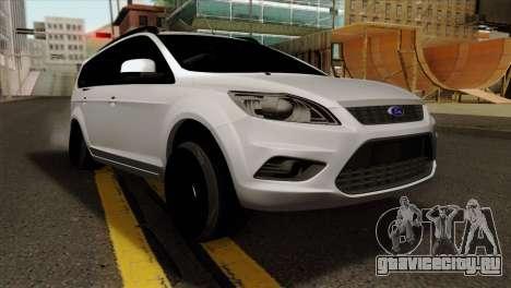 Ford Focus Wagon для GTA San Andreas