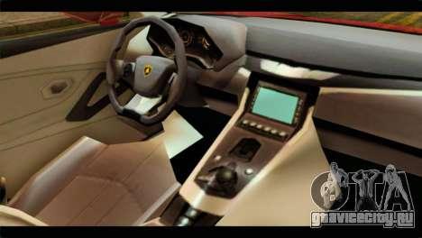 Lamborghini Estoque PJ для GTA San Andreas вид справа