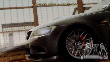 BMW M3 E92 GTS 2012 v2.0 Final для GTA San Andreas вид снизу