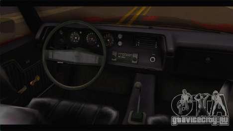 Chevrolet Chevelle 1970 Flat Shadow для GTA San Andreas вид справа